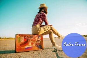 экономить в путешествии