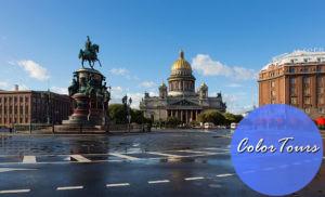 иссакиевская площадь