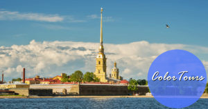 St. Petersburg. Peter and Paul Fortress. Russia
