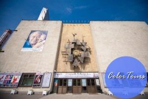 театр образцова