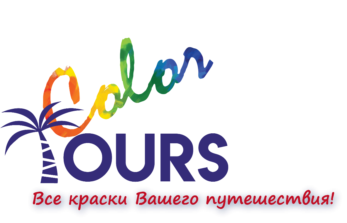 ColorTours.ru