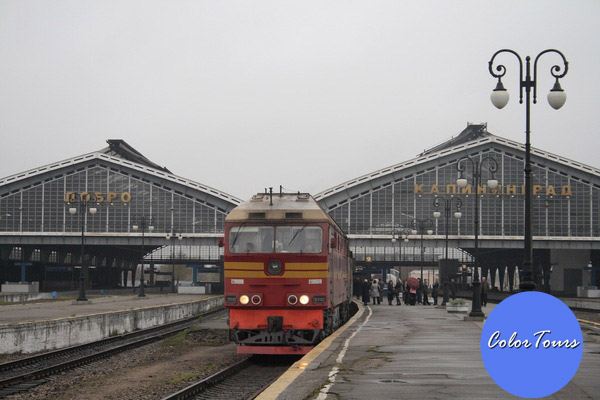 на поезде в Калининград