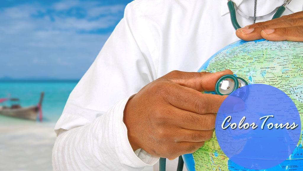 Онлайн страховка в путешествие