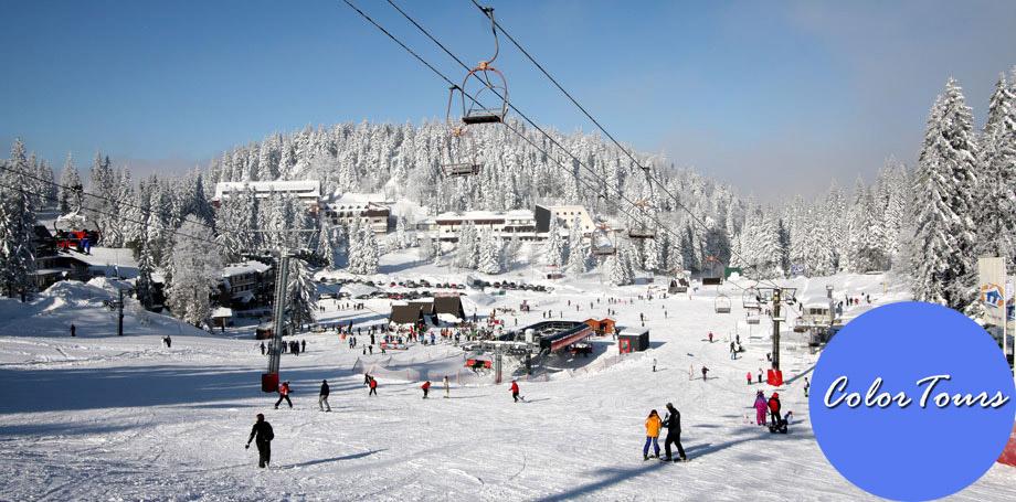 Недорогие горнолыжные курорты мира - Яхорина