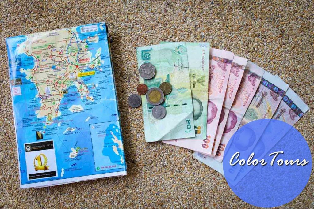 планирование бюджета поездки