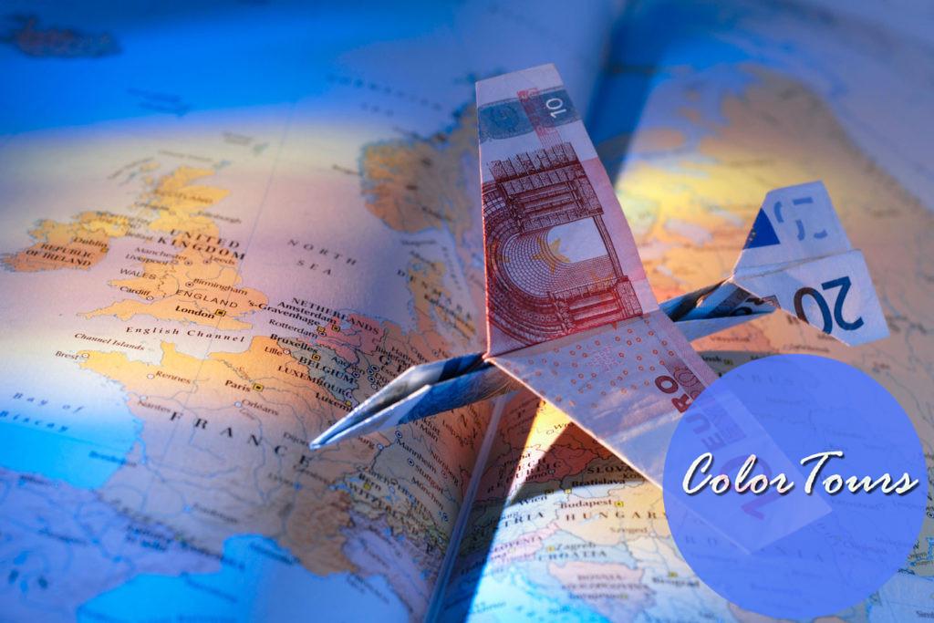 планируем бюджет поездки