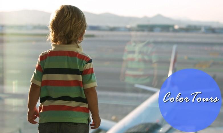 В аэропорту с ребенком