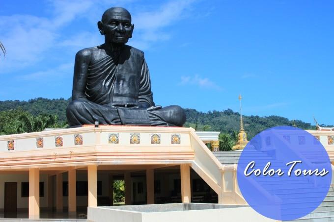 сидящий монах