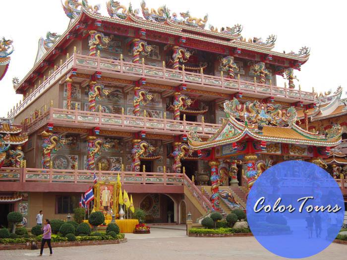 Wat Ang Sila