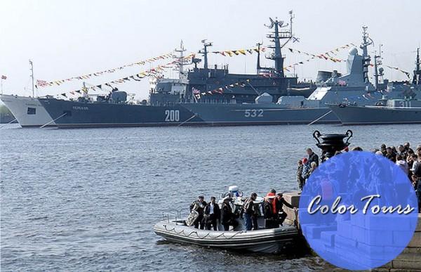 день балтийского флота в Кронштадте