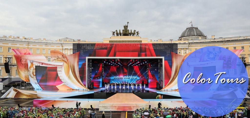 концерт на выпускной в Санкт-Петербурге