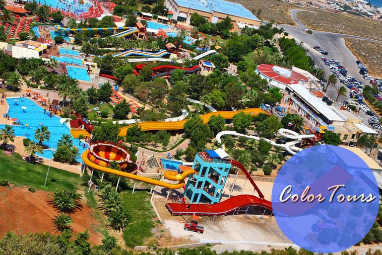 аквапарк на Крите
