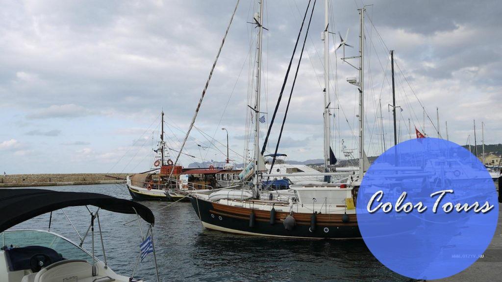 порт Ханьи Крит