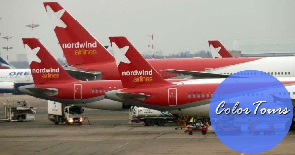 Отзыв об авиакомпании Nordwind