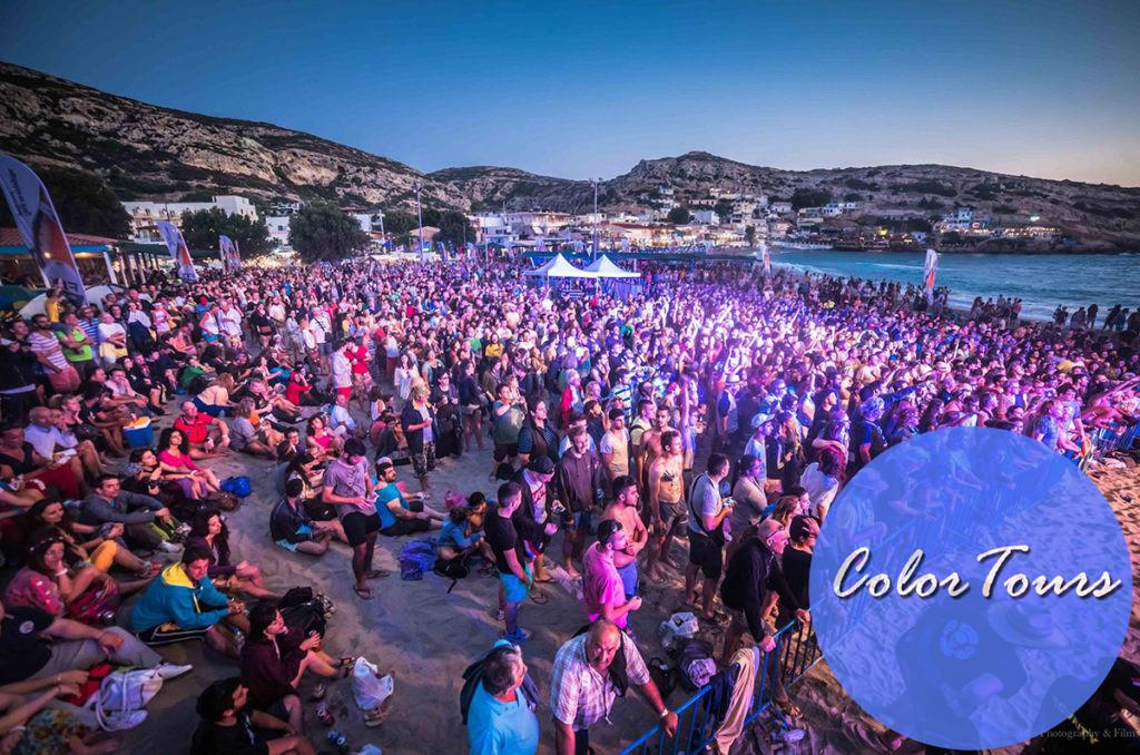 Фестиваль Хиппи в Греции