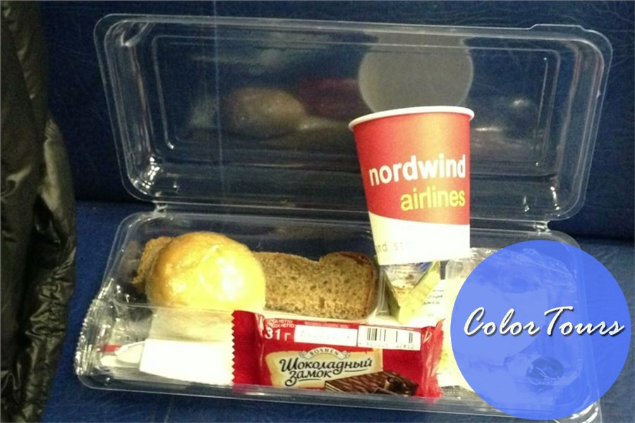 Nordwind airlines питание