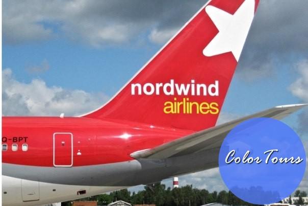 Nordwind airlines отзывы