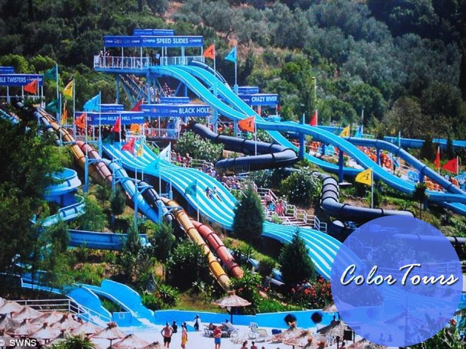 Aqualand в Греции