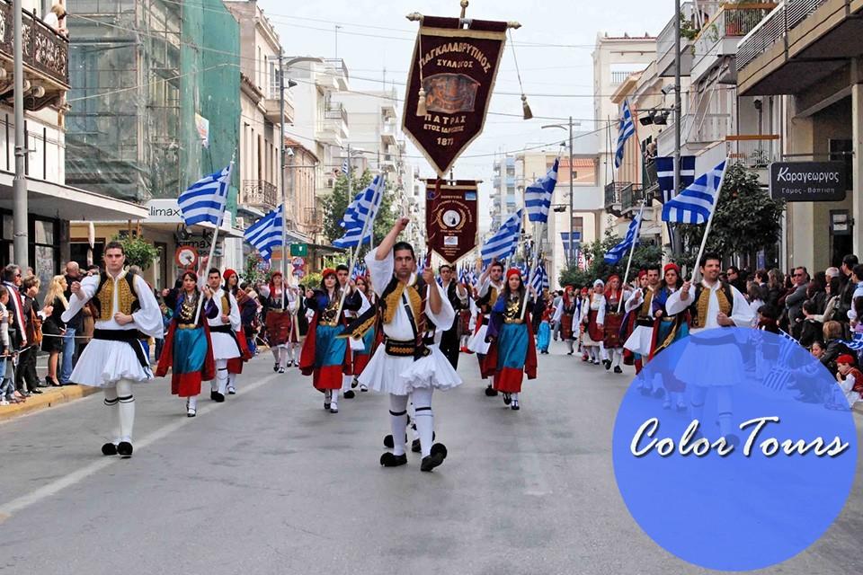 Какие праздники в Греции