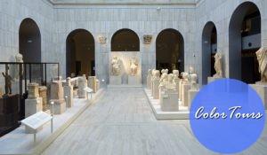археологческий музей афины