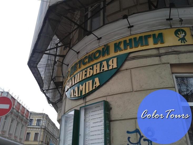 волшебная лампа театр для детей в Москве