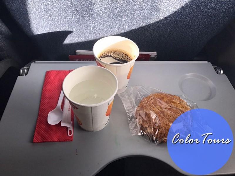 завтрак авиакомпании Россия при перелёте