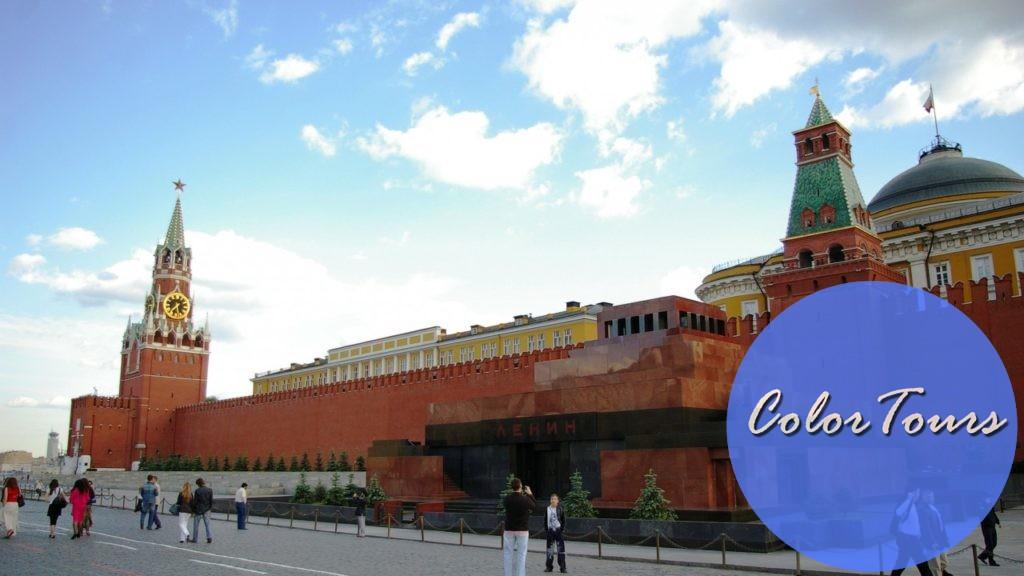 Что посмотреть в столице России