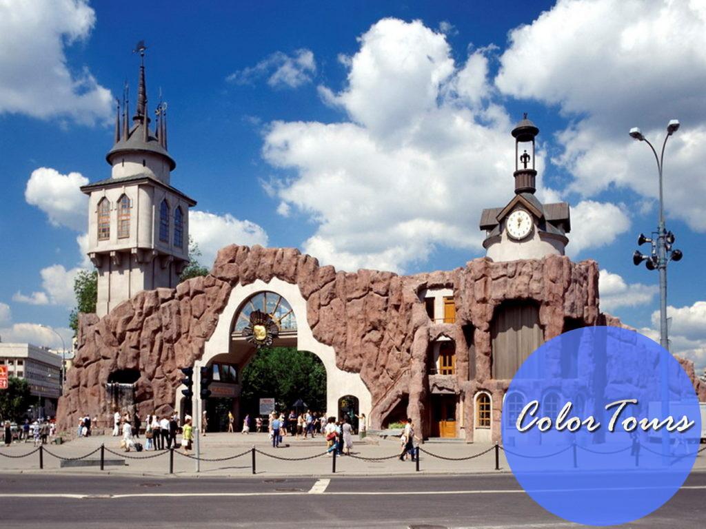 московский зоопарк - куда сходить в Москве с детьми