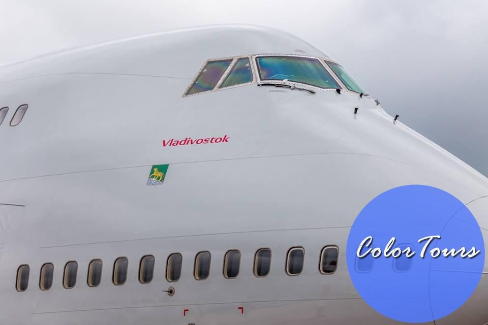 самолёты авиакомпании Россия