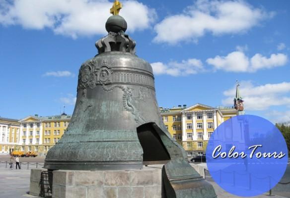 Что стоит увидеть в Москве - Царь-колокол