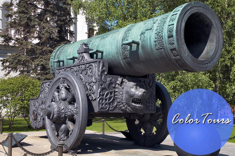Что стоит увидеть в Москве - Царь-пушка