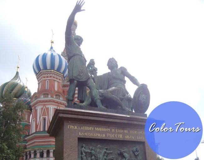 Памятник Минину и Пожарскому Москва