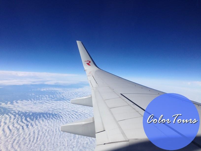 Авиакомпания Россия: отзыв о полете