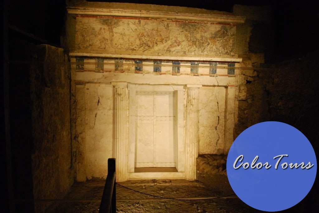Гробницы и музей Вергины