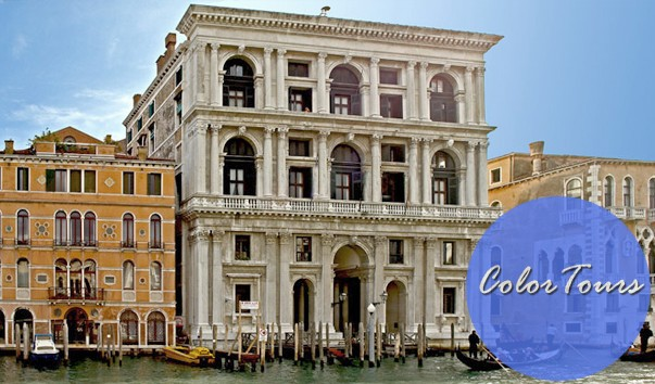 гимрани Венеция
