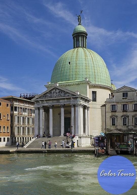 San_Simeone_Piccolo_(Venice)