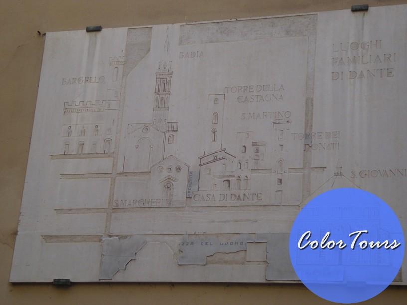Дом-музей Данте Алигьери