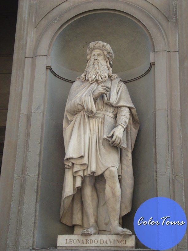 Леонардо да Винчи во Флоренции