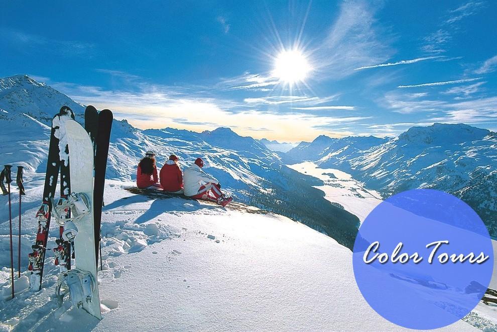 Дешевые туры на горнолыжные курорты