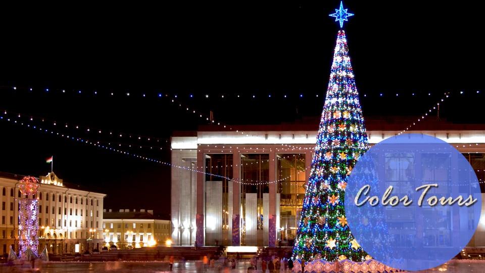 Где встретить Новый год в Белоруссии