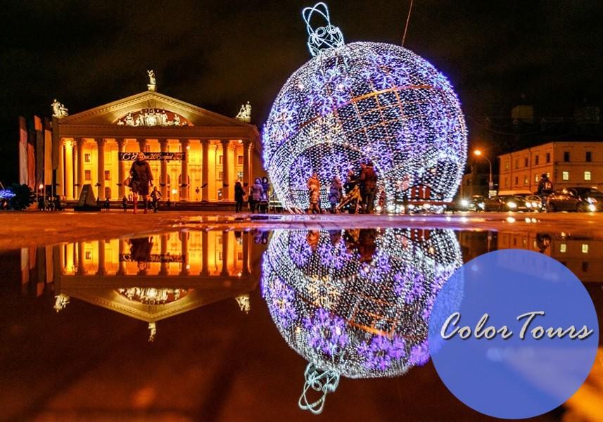 Новый год в республике Беларусь