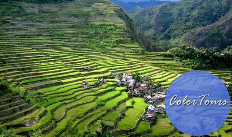 остров Лусон Филиппины