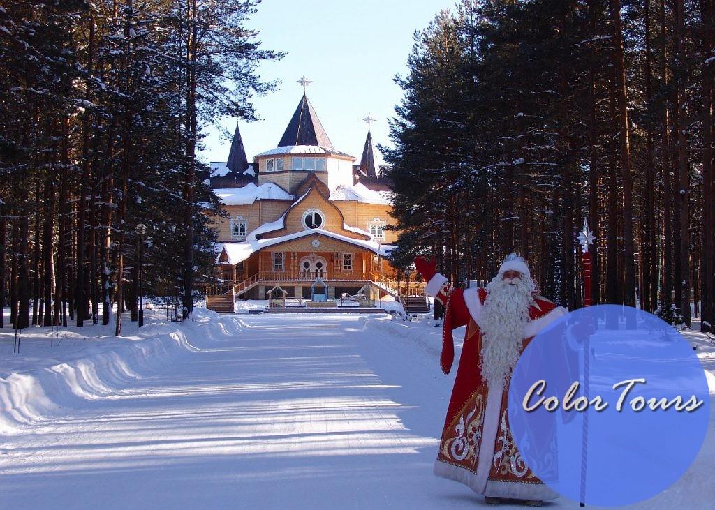 На Новый год к Деду Морозу в Великий Устюг