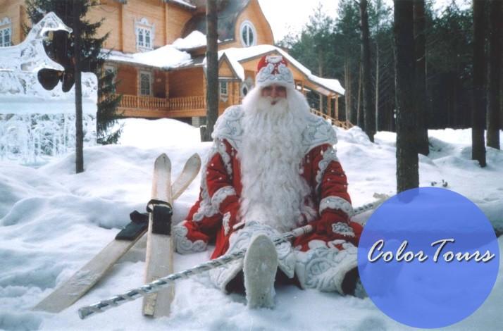 Великий Устюг родина Деда Мороза