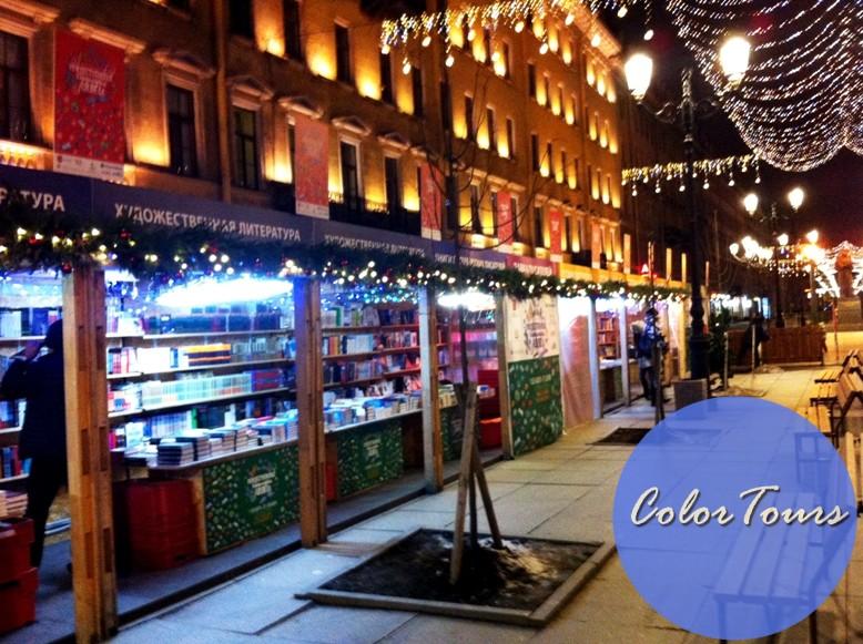 Рождественские ярмарки в Санкт-Петербурге