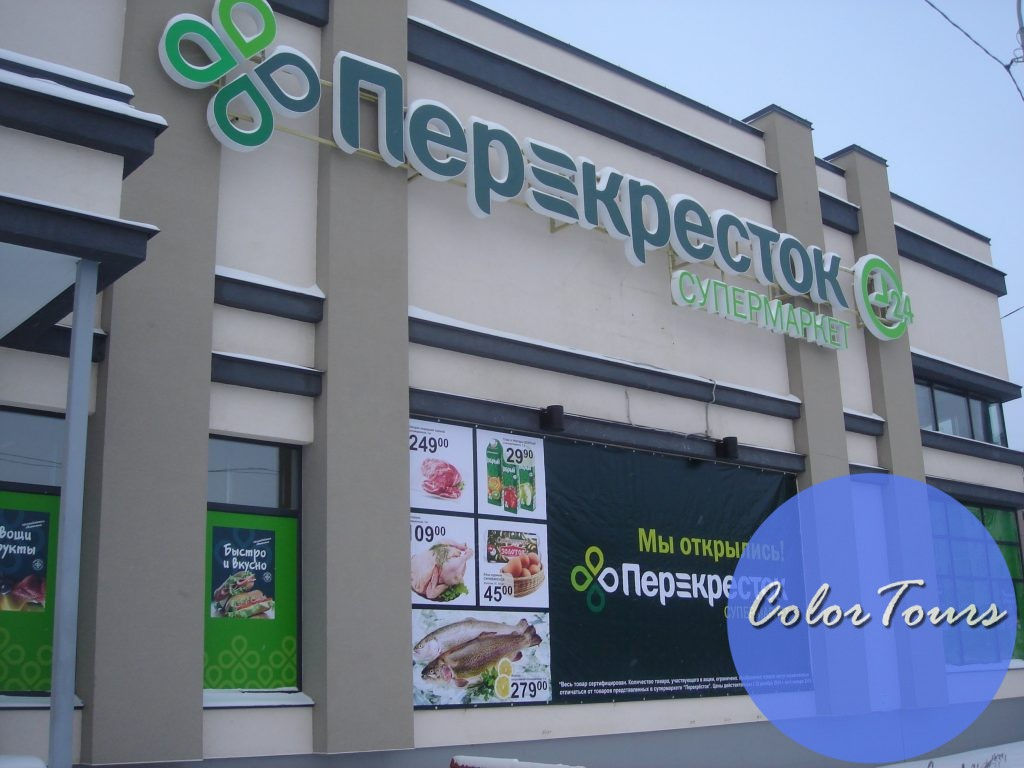 Магазины в Питере
