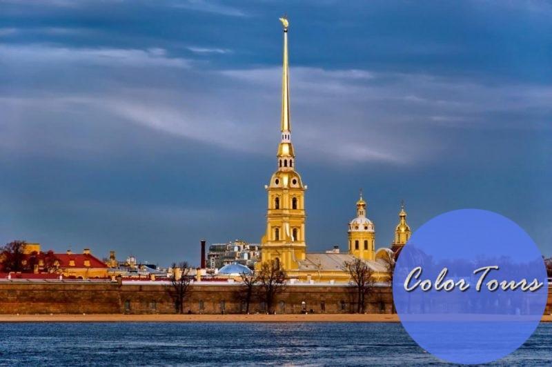 Петро-Павловская крепость Санкт-Петербург