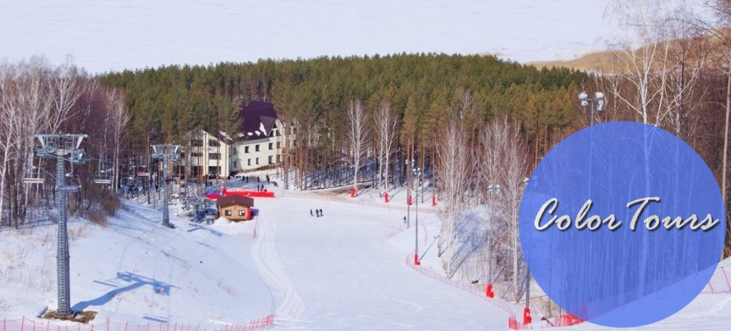 Кандры-куль горнолыжные трассы в Башкирии