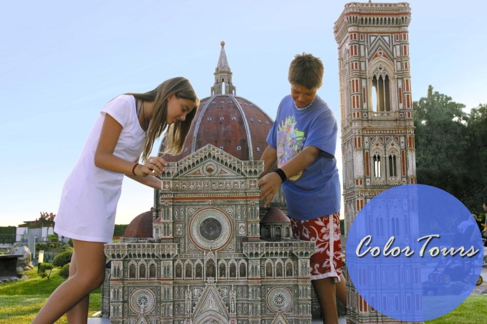 Италия в миниатюре парк в Римини