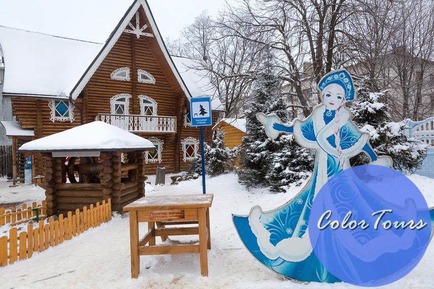 Терем Снегурочки в Костроме